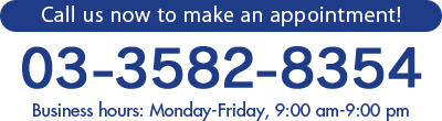 03-3582-8354