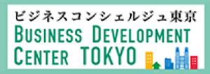 ビジネスコンシェルジュ東京