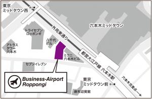 ビジネスエアポート六本木MAP