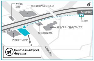 ビジネスエアポート青山MAP