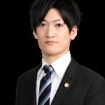 佐藤省吾弁護士